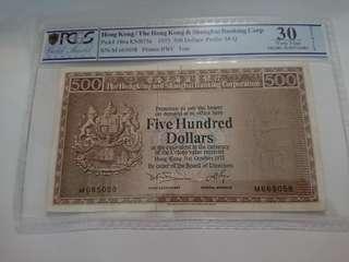 匯豐1973老鼠班500元