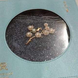 Mooncake Box St Regis Yan Ting
