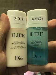 Dior make up removal and cleanser