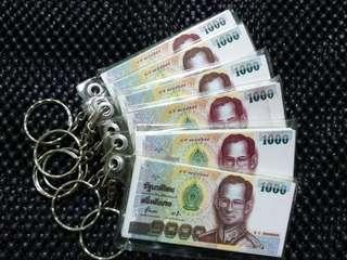 Keychain Notebook of Thai Baht*
