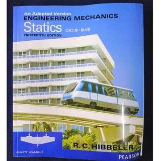 《應用力學》ISBN9789862801734