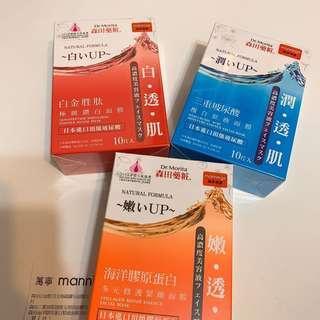 「2021年到期」台灣 森田藥粧Dr. Morita三重玻尿酸複合原液面膜 10片/盒