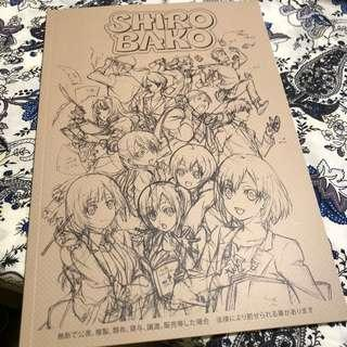 Shirobako notebook