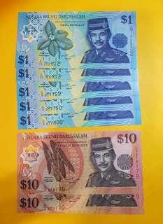 Brunei $1 & $10 (7pc) UNC