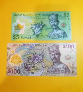 Brunei $5 & $100 (2pc)