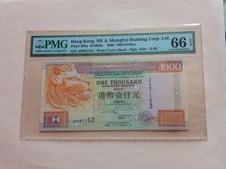 滙豐銀行 2000年 $1000 回收鈔