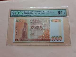 中銀香港 2001年 $1000