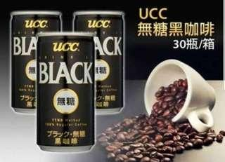 🚚 [UCC] 罐裝黑咖啡 185ml x 30瓶