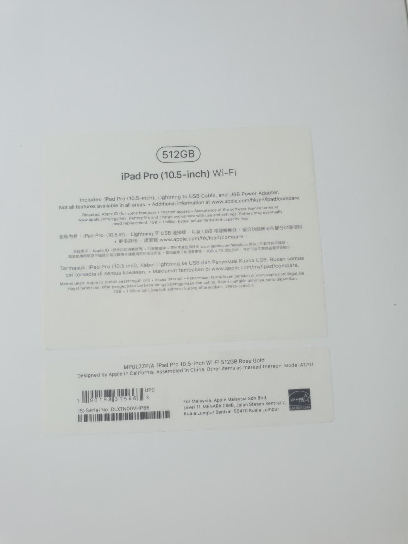 Ipad Pro 10.5 Wifi 512gb Rosegold New