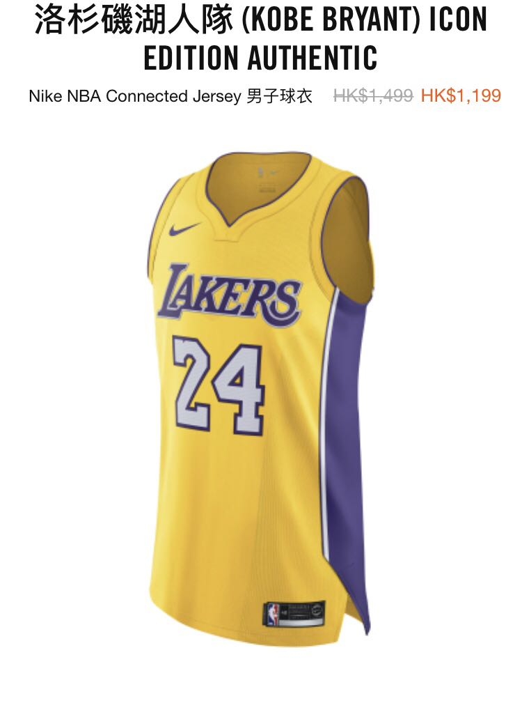 25c0c9f1385 Nike Kobe Bryant Lakers icon Edition Authentic Jersey (pre order ...