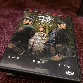 十面埋伏 HK DVD