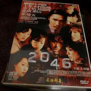 2046 HK DVD