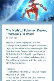 《徵》Pokemon Go Ex RAID Pass
