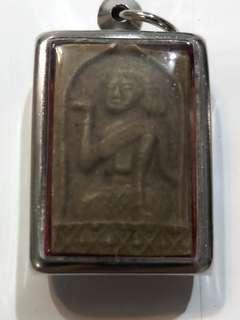 Thai Amulet Nang Kwak