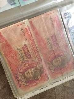 wang duit money