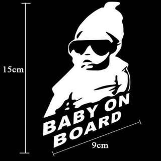Baby On Board Decal (Reflective)