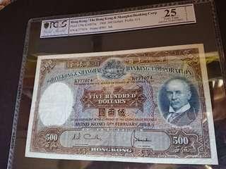匯豐1968光頭佬500元