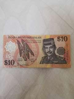 Brunei Old Bank Note 10 Dollars Purple Leafed Forest Yam Series 1998