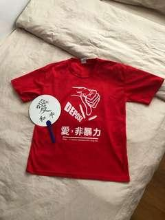 Anti Chen Shui Bian campaign T shirt and fan (TSW)