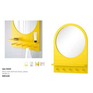 Ikea - Saltrod Mirror With Shelf & Hook, Yellow (50c68cm)