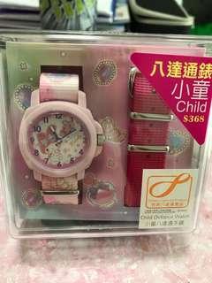 兒童八達通手錶