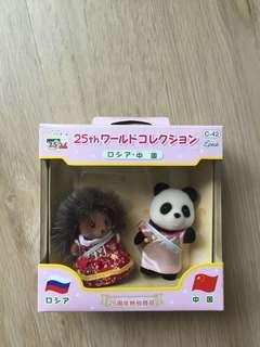 Sylvanian Families 25th anniversary costume special limited edition (Russia and China)