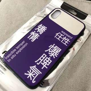 IPhone X case 爆脾氣
