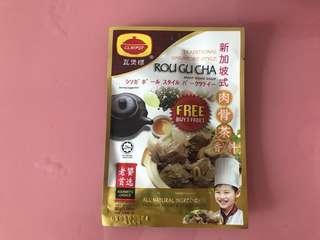 新加坡肉骨茶香料