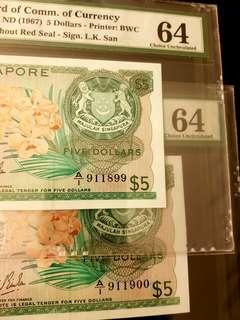 First prefix A/1 orchid $5 banknotes pairs with nice number PMG 64 both