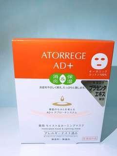 日本Atorrege ad+舒敏保濕面膜
