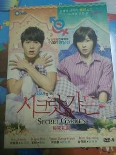 K-drama DVD : Secret Garden