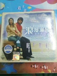 K-drama CD : Full House