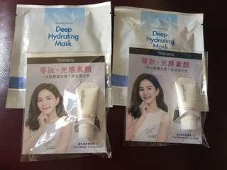 Neutrogena Deep Hydrating Mask & Tone up cream