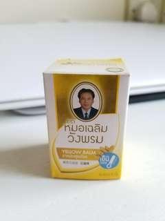 全新 泰國 汪逢牌 黃色萬金油 20g Thailand Yellow Balm