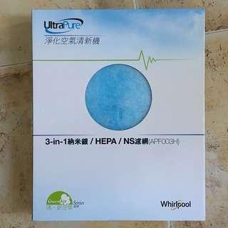 全新 Whirlpool 空氣清新機 3 in 1 filter APF003H
