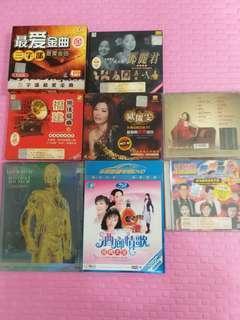ChineseHokkien KaraokeVCD, DVD