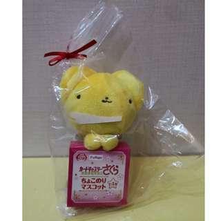 Card Captor Sakura - Clear Card Arc Plushie - Keroo