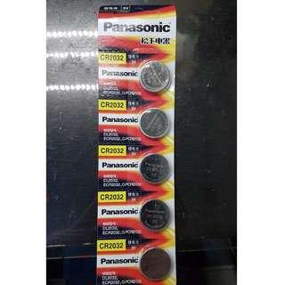 Panasonic CR2032 Lithium Battery