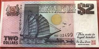 REPLACEMENT SHIP $2 RB Harrison & Son UNC