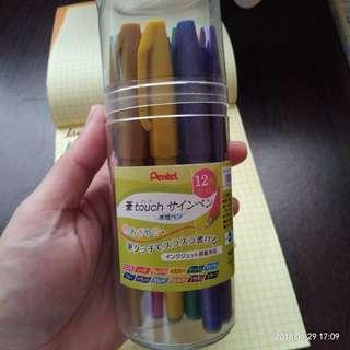 Pentel Fudetouch Sign Brush Pen