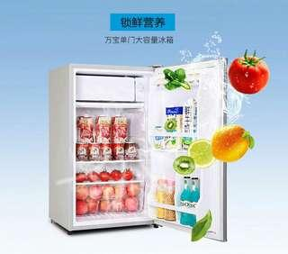 Brand new 100L fridge
