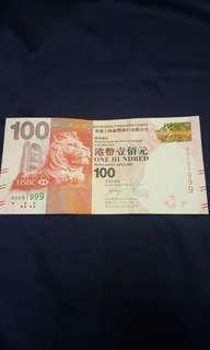 三連9, 靚號碼 interest number 匯豐銀行 RQ 691999