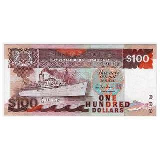 Singapore Ship Series $100 Richard Hu First Prefix 741192