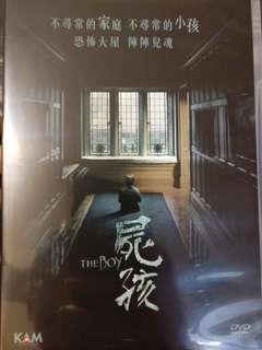 The boy 屍孩dvd