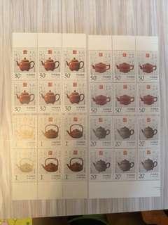 茶壺 (6方連)