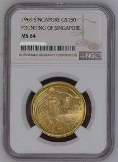 1969 Singapore 150 anniversary gold coin(NGC MS64)