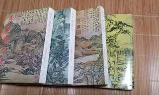 金庸小說 - 倚天屠龍記(一套四本)