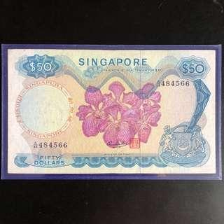 $50 Singapore orchid series note (EF+)