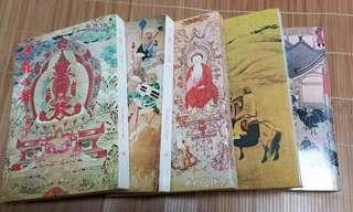 金庸小說 - 天龍八部