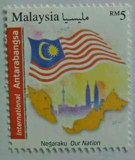 Antarabangsa setem - Malaysia our nation
